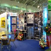 050-2012 TAIPEI AMPA
